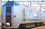 状況 運行 奥羽 本線